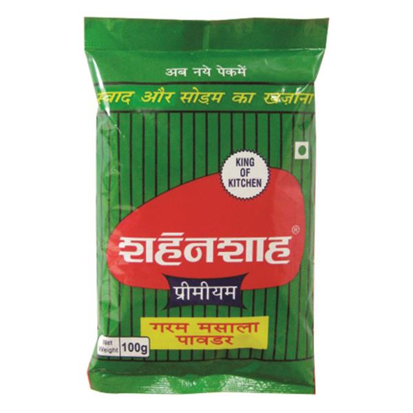 Gamram Masala Powder